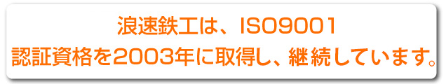 iso9001 2000